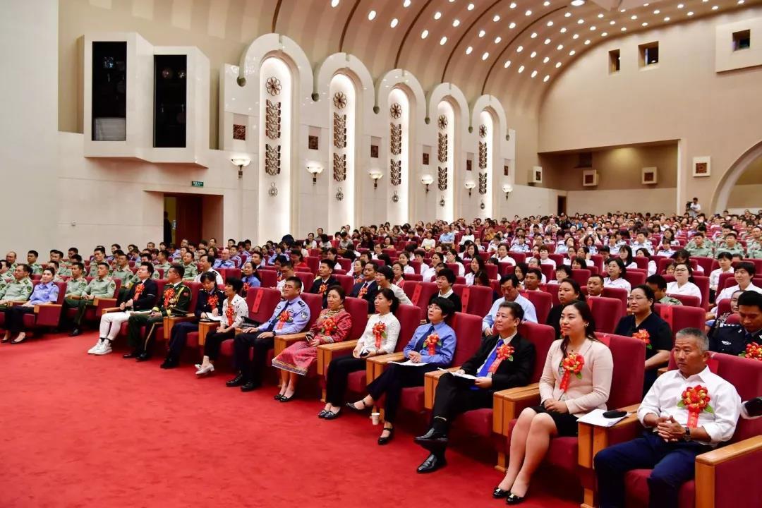 全国妇联在京召开第十一届全国五好家庭表彰大会