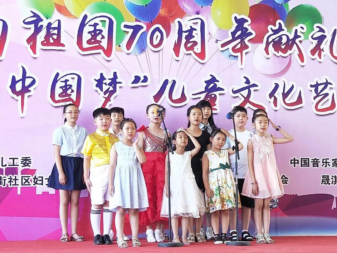 """固安县举办向祖国70周年献礼 2019年""""中国梦""""儿童文化艺术展演"""