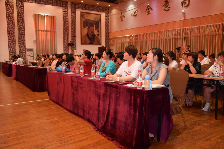 三河市妇联举办女性素质培训班