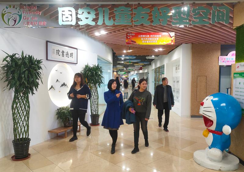 中国社会福利基金会烧烫伤基金 全力支持固安儿童友好型空间建设