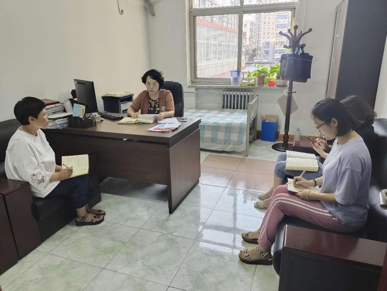 安次区妇联组织机关全体专题学习民法典