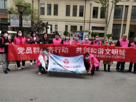 """固安县妇联 组织开展""""党员群众齐行动 共创和谐文明城""""双休日文明行动"""